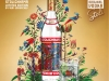 Stoli Limited Edition Gorbachev Bottle